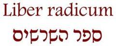 Liber radicum, Sefer ha-shorashim